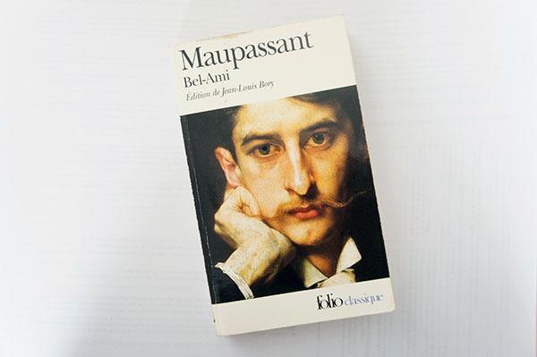 Bel-Ami de Maupassant est le roman m'ayant le plus marquée dans ma vie. Découvrez comment il m'a accompagnée sur lutetiaflaviae.com !